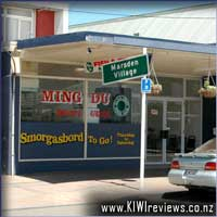 Ming Du Takeaway Food Bar